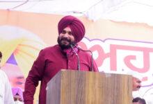 Navjot Sidhu appointed punjab congress president